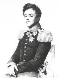 О.Кипренский Портрет Михаила Павловича. 1819 г