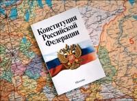 20131107-konstituciya