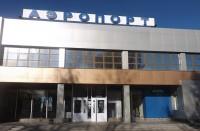 аэропорт кап