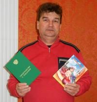 _Геннадий Маркиданов