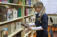 _библиотекам
