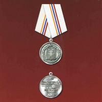 _Медаль