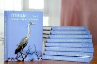 Птицы Чувашской Республики, том 1