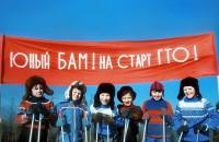 KMO_085447_05418_1_t210 - kommersant_ru