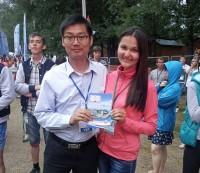 _Ванг и Вера с раздаткой о Чебах
