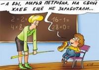 _2013-06-14_zarplata