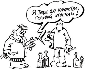 В четырех областях изъяли еще 159 л суррогатного алкоголя, - Белан - Цензор.НЕТ 7