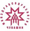 лого минздрав