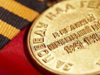 медаль22