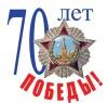 лого победы цв22