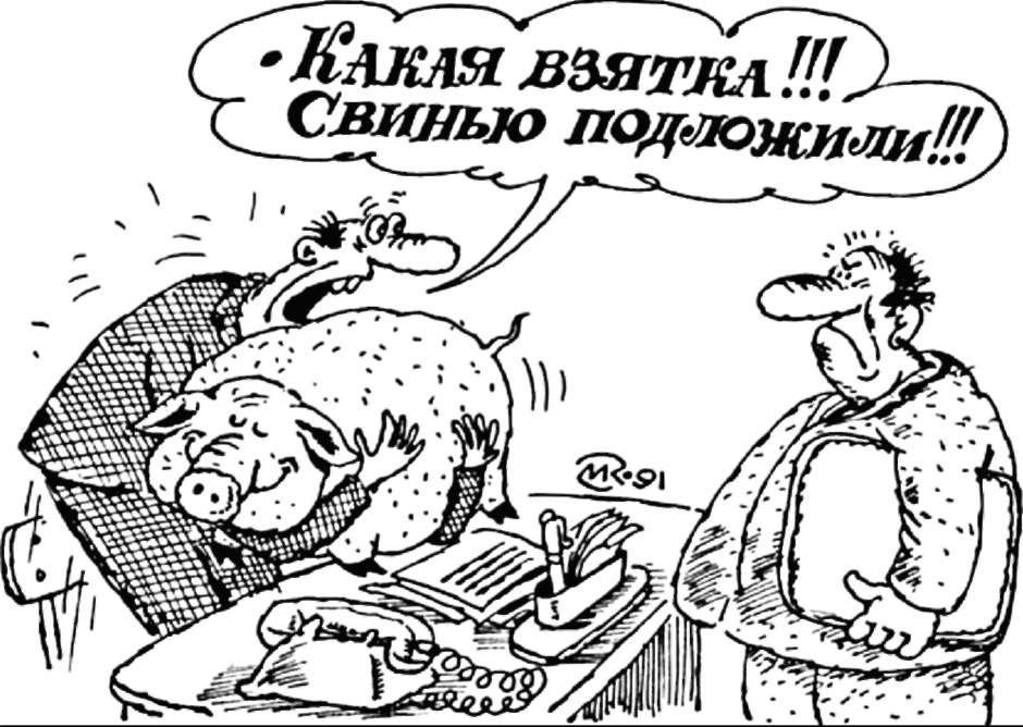 Прокурор Львовской местной прокуратуры задержан во время получения $2 тыс. взятки, - ГПУ - Цензор.НЕТ 9749