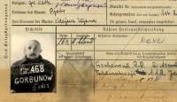 На карточке военнопленного Федора Горбунова есть и его отпечатки пальцев