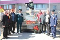 В строю патриотов есть место и у воинов ПВО.Фото с сайта Батыревской администрации