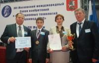 Максим Смирнов (второй слева) уже отметился на «Архимеде».Фото cap.ru