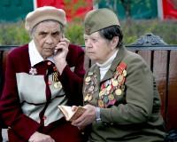 Ветераны – на связи.