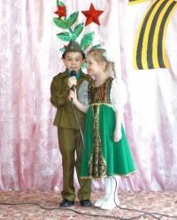За песню «Катюша» юная Лиза Архипова и Кирилл Низов получили первое место.