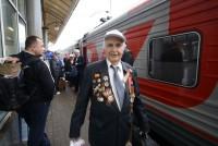 В путь по «нулевому» билету. Фото news.rambler.ru