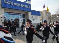 Строевой смотр кадетов. Фото www.cap.ru