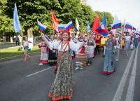 А вместе мы – Россия! Фото Максима ВАСИЛЬЕВА