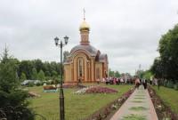 Вот так выглядит новая достопримечательность Канаша. Фото www.cap.ru