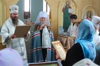 Храм освящен, можно венчать. Фото www.cap.ru