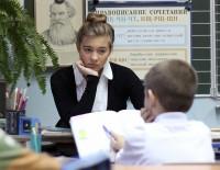 «Эх, Вася, учиться в школе тяжело, учить еще тяжелее...» Фото с сайта photosight.ru