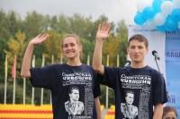 Команда «СЧ» отличилась на эстафете-2013.Фото Олеси ИГНАТЬЕВОЙ из архива редакции