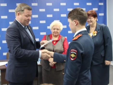 Наставникам юных кадет вручены Благодарственные письма регионального отделения Партии