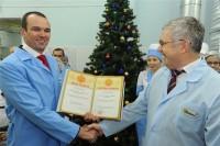 Вручение государственной награды 25 декабря 2015 года