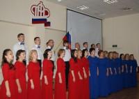 Хор Управления ПФР в г. Чебоксары – один из лучших в «Битве хоров».