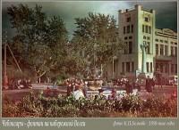 В 1950-е годы рядом с Домом крестьянина появился фонтан