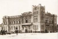Дом крестьянина, 1928 г.