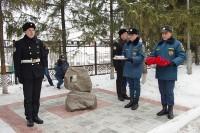 Фото www.cap.ru