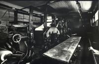 Ротационная машина в печатном цехе часто работала всю ночь напролет.