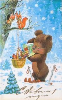 Такими были советские новогодние открытки. Фото с сайта cs3.livemaster.ru