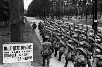 14-я запасная стрелковая бригада была сформирована в первые, самые тяжелые дни войны.