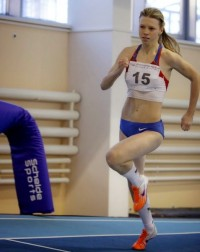 Фото www.runners.ru