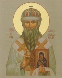 Святитель Гурий Казанский с иконой Божией Матери Владимирской.