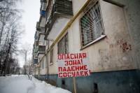 Проходя мимо старых домов, не забудьте посмотреть наверх.Фото Максима ВАСИЛЬЕВА