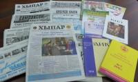 Издательский дом «Хыпар» выпускает сегодня 15 различных газет и журналов.