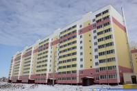 Схема переселения за счет внебюджетных источников действует пока только в Чебоксарах. Фото с сайта foto.cheb.ru