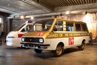 РАФ-2907 сопровождения огня нынче прописан в рижском Мотор-музее.