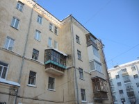 На обновление дома пошли деньги государственные и собранные жильцами. Фото cap.ru