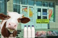 Пакеты с молоком в ожидании новых ценников? Коллаж «СЧ»