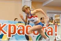 Бег Марины Сизовой. Фото geometria.ru