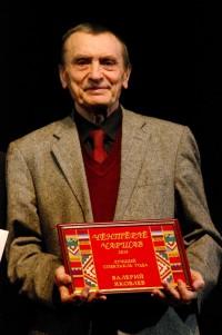Валерий ЯКОВЛЕВ: Я 55 лет тружусь в любимом театре.Фото Сергея ЖУРАВЛЕВА