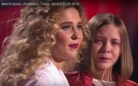 Певица Пелагея сказала спасибо педагогу Маи Егоровой.