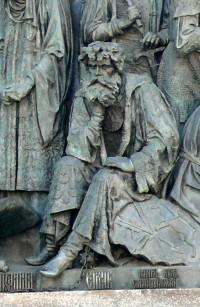 Памятник Ермаку 1000-летие России в Великом Новгороде