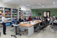 В новом центре предусмотрены лекции и презентации онлайн. Фото Национальной библиотеки