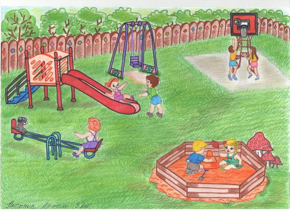 Для детей во дворе